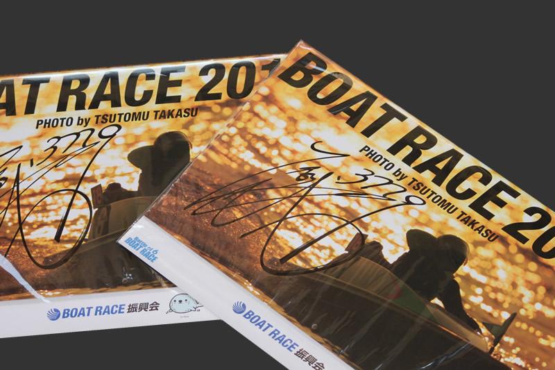 BOAT RACE 2011 サイン付カレンダー